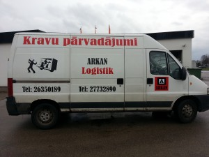 Arkanlogistic4